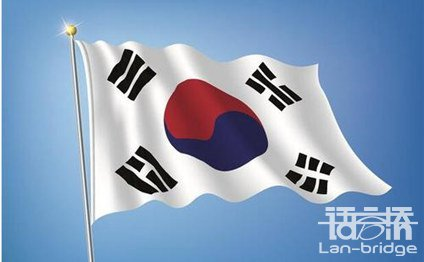 韩语ballbet体育下载|韩文ballbet体育下载