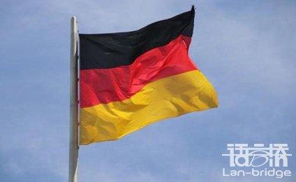 德语ballbet体育下载 德文ballbet体育下载 中德ballbet体育下载公司