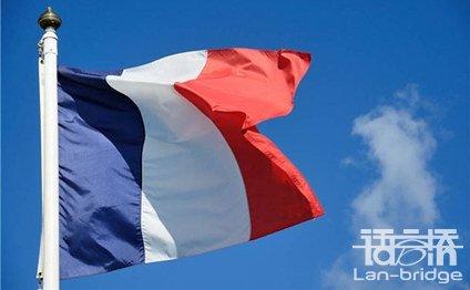 法语ballbet体育下载|法文ballbet体育下载|法语人工ballbet体育下载公司