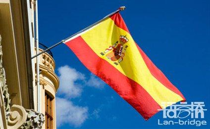 西班牙语ballbet体育下载|西班牙文ballbet体育下载|西语ballbet体育下载公司
