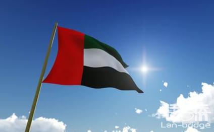 阿拉伯语ballbet体育下载|阿拉伯文ballbet体育下载