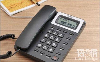 电话口译|远程电话ballbet体育下载