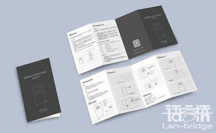 用户手册ballbet体育下载_软件用户手册ballbet体育下载_用户使用手册ballbet体育下载