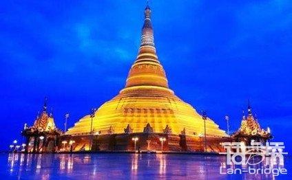 缅甸身份证ballbet体育下载成中文