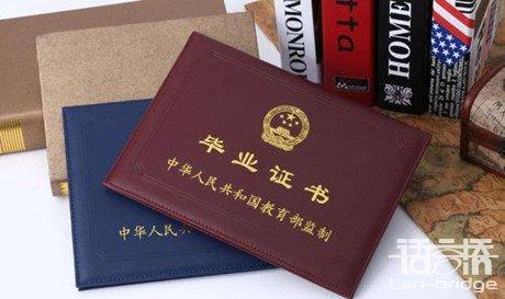 证书英文ballbet体育下载-中文证件ballbet体育下载成英文