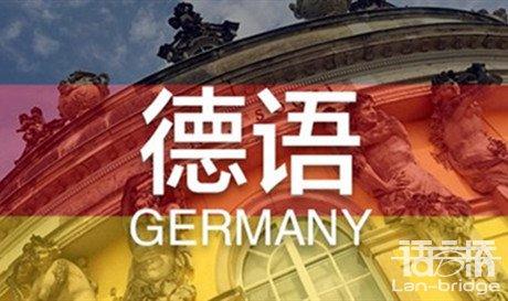 德语ballbet体育下载价格多少钱