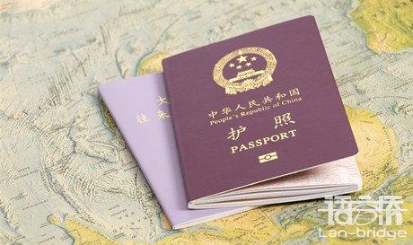 日本护照ballbet体育下载