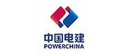 中国电建_ballbet体育下载桥ballbet体育下载合作案例
