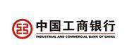 中国工商银行_ballbet体育下载桥ballbet体育下载合作案例