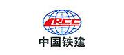 中国铁建_ballbet体育下载桥ballbet体育下载合作案例